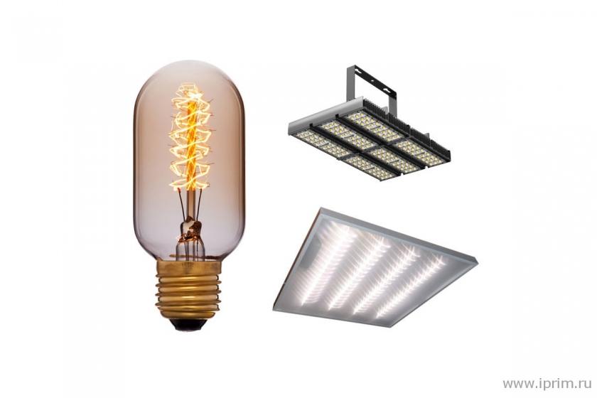 Профессиональное освещение от производителя